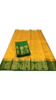 Yellow Tussar Silk Saree with Peacock Design | Yespoho-yespoho