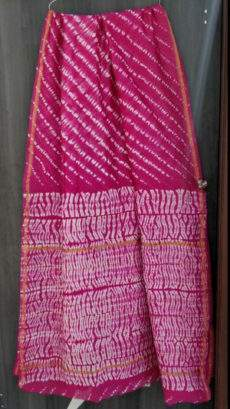 Magenta Pink With White Color Print Design Chanderi Silk Cotton Saree-yespoho