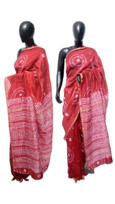 Brick Red With White Color Print Design Chanderi Silk Cotton Saree-yespoho