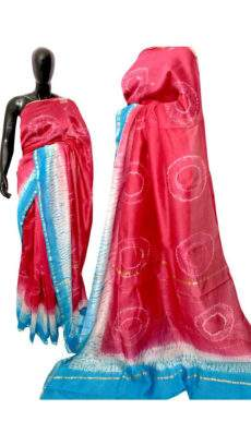 Reddish Pink With Sky Blue & White Print Design Chanderi Silk Cotton Saree-yespoho