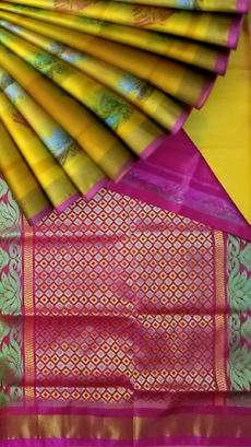 Lemon Yellow with Marron colored fancy designer rich pallu Uppada silk saree-yespoho