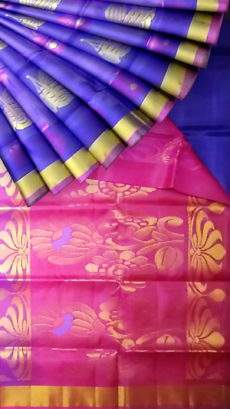 Royal blue Uppada silk saree with music instruments design-yespoho