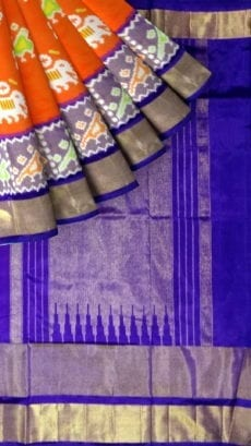 ikat special kaddi border saree with elephant and sparrow design-yespoho
