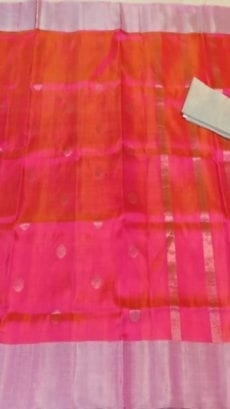 Pink Uppada soft silk saree with coin Butta-yespoho