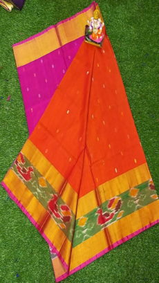 Pink & Bright Orange Uppada Silk Saree With Ikat Border-yespoho