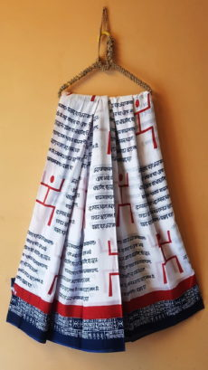 White & Black Script Patterned Handloom Designer  Saree-yespoho