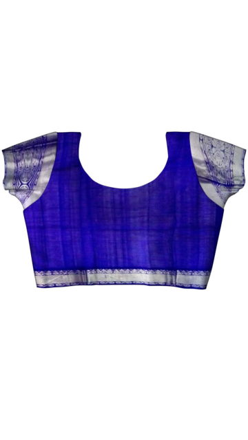 Parrot Green & Royal Blue Designer Traditional Silk Cotton Saree with Unstitched Blouse