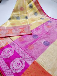 Yellow  Zari Tissue Cotton Silk Saree-yespoho