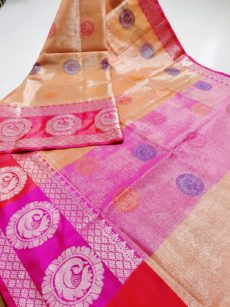 Orange  Zari Tissue  Cotton Silk Saree-yespoho