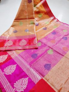 Onion Pink Zari Tissue Cotton Silk  Saree-yespoho