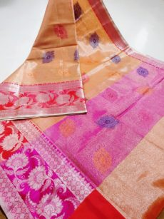 Orange Floral Eye Motif Zari Tissue Cotton Silk  Saree-yespoho