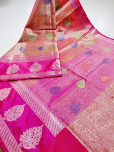 Onion Pink Zari Large Leaf Motif Zari Tissue Cotton Silk Saree-yespoho