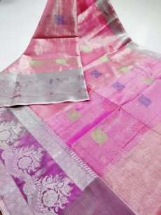 Onion Pink Square Motif Zari Tissue Cotton Silk  Saree-yespoho