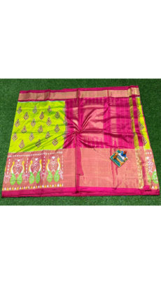 Yellow Pink Traditional Peacock Motif  Ikat Silk Saree-yespoho
