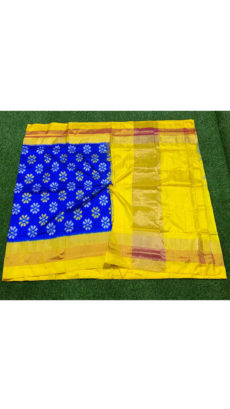 Royal Blue Yellow Floral Motif Ikat Silk Saree-yespoho