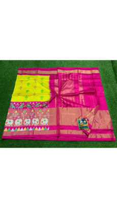 Yellow  Pink Traditional Floral Motif  Ikat Silk Saree-yespoho