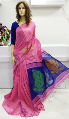 Pink and Royal Blue Tree Leaves Motif Silk Cotton saree-yespoho