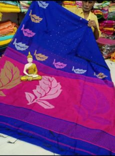 Royal Blue And Rani Tree Leaves Motif Silk Cotton Saree-yespoho