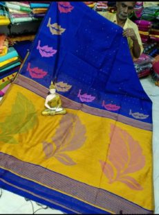 Royal Blue And Yellow Tree Leaves  Motif Silk Cotton Saree-yespoho